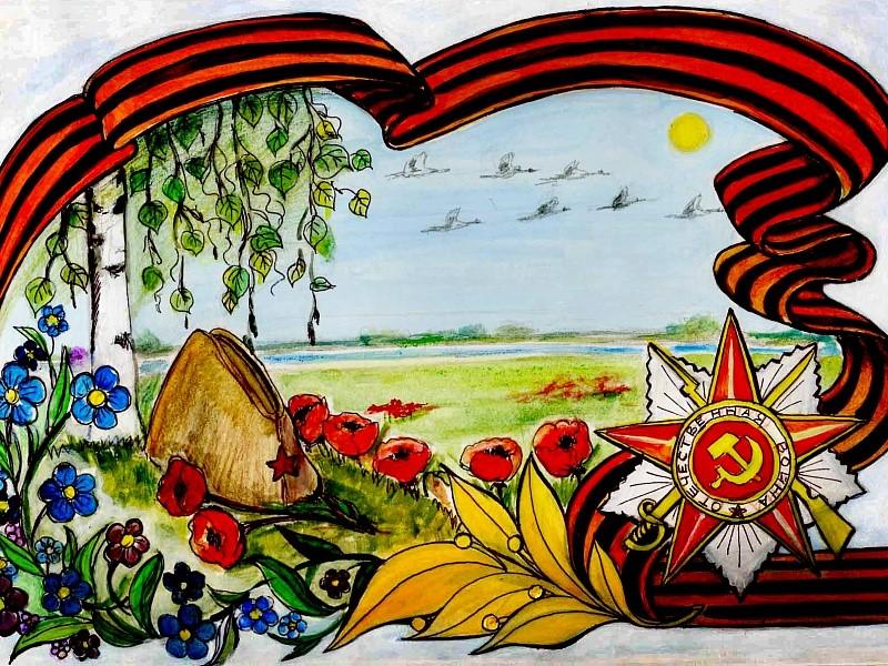 Надписью днем, открытка на военную тематику для детей