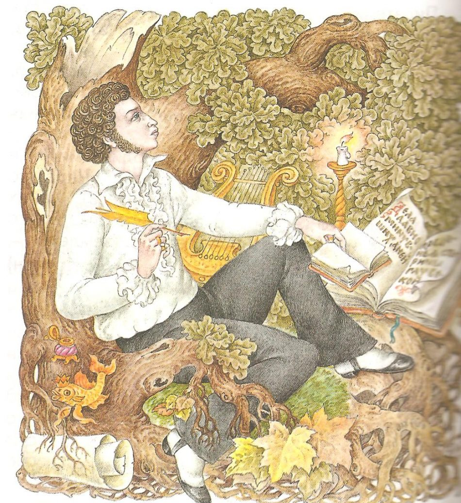 Старым, картинки по произведениям пушкина