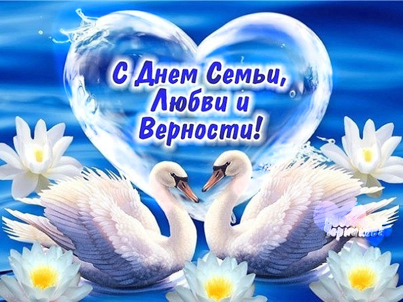 Фото открытка с днем любви